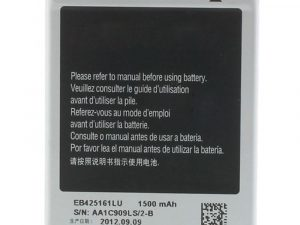 Batteri till Samsung Galaxy S3 Mini / Ace 2 EB425161LU