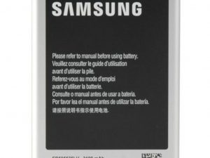 Samsung Galaxy Note 2 Original Batteri EB595675LUCSTD 3100mAh
